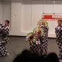 MULTI-CULTURAL CELEBRATION 2019_MUSIC/DANCE OF JAPAN